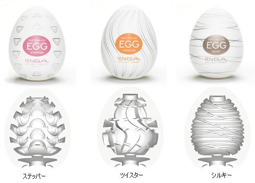 huevo masturbador japones